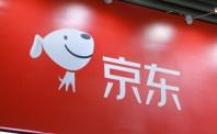 双11京东新通路累计销售额较去年增长1100%