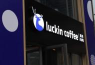 咖啡市场趋向集中化 新零售品牌发掘B端挑战寡头