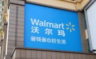 沃尔玛调查结果出炉    旗下电商平台Flipkart CEO辞职