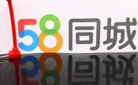 58同镇冯米:将通过激活内在生产力进行扶贫