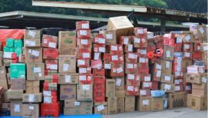 今日盘点:天猫双11包裹签收破亿 同比提速约5小时