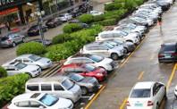 上汽集团推出网约车业务   将主打中高端用车服务