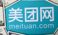 美团将付出1800万 收购上海汉涛所有股权