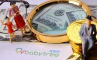 宝宝树或降低融资规模   估值最高为18.7亿美元