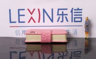 乐信发布第三季度财报   总营收达17亿元