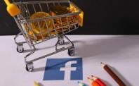 Facebook的电商梦