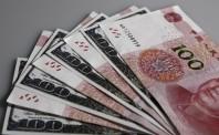维护国家货币法定地位 央行整治拒收现金行为