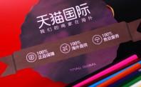 """从进博会到""""双11"""" 超级订单背后蕴藏中国动能"""