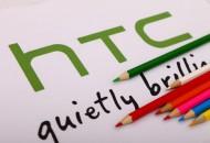 HTC三季度亏损额扩大 净亏损8426万美元