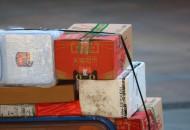 张勇谈快递包裹:为何要有盒子?会被环保材料代替