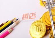 趣店集团发布三季度财报