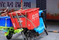 京东物流机器人智能配送站在长沙启用