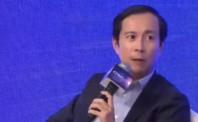 张文中张勇侯毅谈新零售:零售业的未来是共融共生