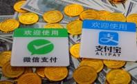 """微信推出""""零钱通"""" 和余额宝对标 意在补足短板"""