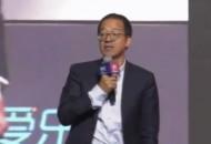 2018中国老板迷思——从俞敏洪事件谈起