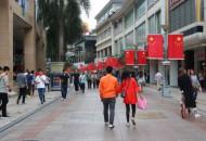 苏宁金融发布消费指数报告:消费降级的依据站不住脚