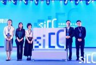 首届服务创新大会在深举办 助力产业智慧升级