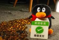 LINE:将与腾讯合作在日本推广微信支付