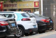广州共享汽车新规出台 合规化将成下半场关键