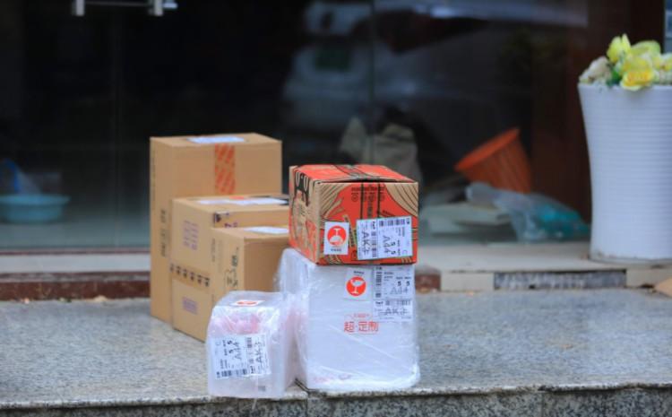 支持市快递业发展 芜湖设立1600万元专项资金_物流_电商报
