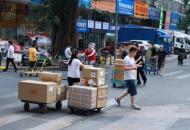 交通运输部:10月完成营业性货运量46.2亿吨