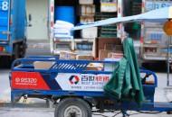 百世泰国大曼谷地区起网运营