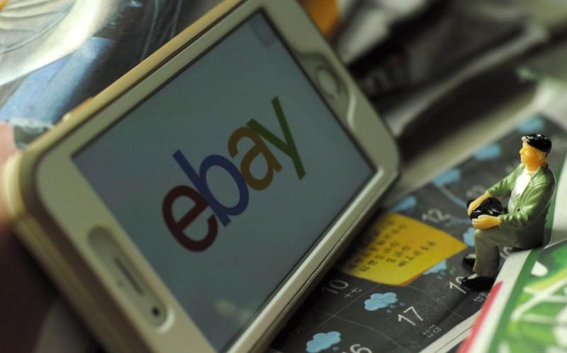 eBay在中国继续做跨境出口 拉来了山东、江西的卖家_跨境电商_亚博