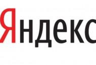 俄罗斯科技巨头Yandex推出两个电商平台