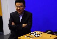 刘立荣:对弈高手输光棋子