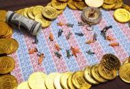 发改委公布第九批涉金黑名单 涉及7家网贷平台