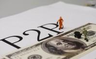 11月网贷指标现积极变化 良性退出促行业自清