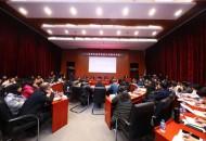 北京综试区召开跨境电商零售进口政策发布会