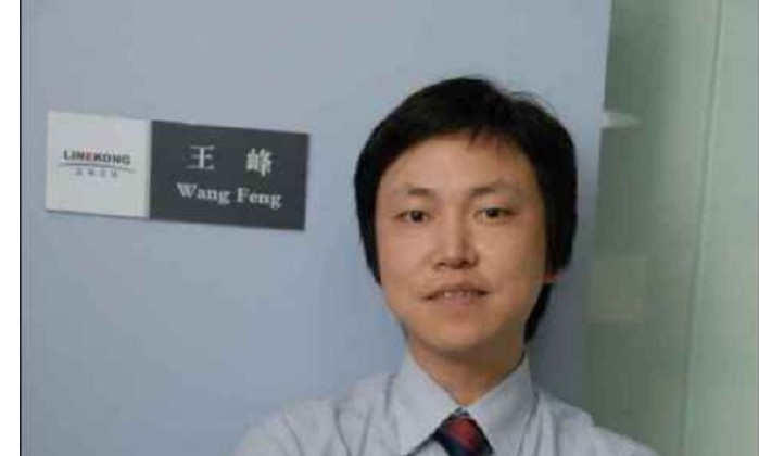 王峰宣布将组建蓝火工作室 专门开发发行区块链游戏_人物_电商报