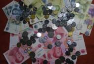 支付歧视频现 央行打响现金保卫战