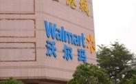 沃尔玛拓展电商业务 计划收购在线家居装饰网站Art.com