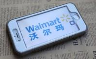沃尔玛将收购家居装饰网站Art.com 进一步拓展电商业务