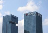 恒大股价大涨 许家印超越马云、马化腾成为中国首富