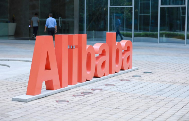 阿里巴巴拟重资增持阿里影业 持股比例至50.92%