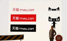 杰尼亚入驻天猫 奢侈品牌抢占中国线上市场