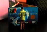 信用卡分期被包装为理财 实际费率远高于按揭贷利率