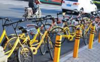 共享单车进入寒冬  之后将不得不转型