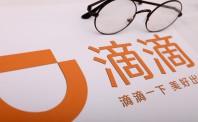 滴滴与南京公交集团合作 首批上线120条定制公交线路