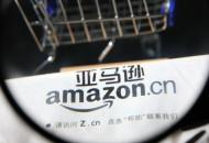 """亚马逊推出小型无人商店  无人零售成巨头""""香饽饽"""""""
