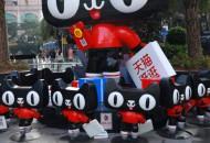 欧尚否认退出中国市场 携手天猫加码新零售