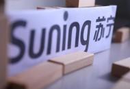 苏宁小店加速扩张 收购西安果岸便利