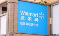 沃尔玛押注印度电商Flipkart 与亚马逊竞争线上市场
