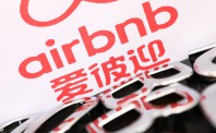 Airbnb爱彼迎中国2018年下半年业务预计增长近3倍