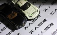 自动驾驶公司禾多科技宣布完成A轮千万美元融资