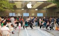 """高通诉苹果的争议与启示 """"高通税""""到底高不高?"""