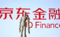 京东金融悄悄上线两家P2P 刘强东助理担任法人